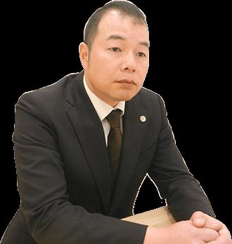 代表弁護士 筒井邦生